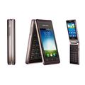 Samsung Hennessy er en dual-screen quad-core Android klaptelefon