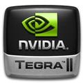 tegra_ii_logo.jpg