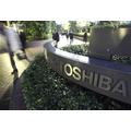 Toshiba irtaantuu osittain kuluttajille tarkoitetuista tietokoneista