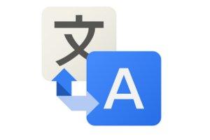 Google Kääntäjän mobiilisovellus sai toivotun päivityksen