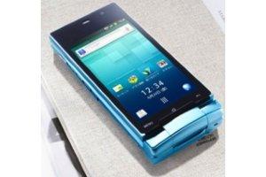 Sharp esitteli Android-simpukan 16 megapikselin kameralla