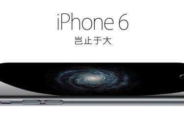 Luvat irtosivat: Apple tuo uudet iPhonet Kiinaan 17. lokakuuta