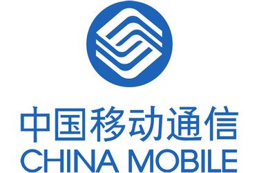 Foxconn toimitti noin 1,4 miljoonaa iPhone 5s:ää China Mobilelle