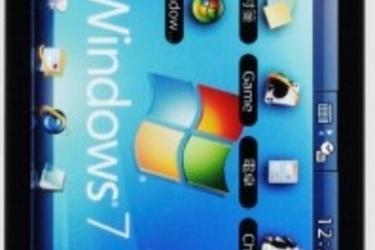 Eksoottisessa puhelimessa sekä Symbian että Windows 7