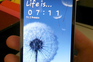 Samsung Galaxy S4 minin tiedot vuotivat - järjestelmäpiirinä Snapdragon 400