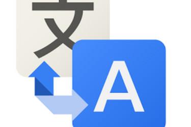 Googlen scifi-kääntäjä osaa nyt suomea
