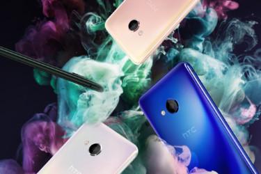 Ei enää halpoja älypuhelimia – HTC muutti suunnitelmiaan