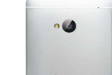 HTC haastaa isot puhelimet – Tältä näyttää U12+