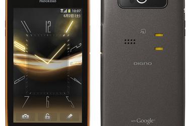 Kyocera esitteli Android-puhelimen ilman kaiutinta