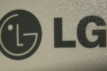 LG suunnittelemassa älypuhelinta yrityksen itse valmistamilla komponenteilla