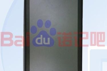 Nokian uusi halpa Windows Phone Lumia 510 putkahti esiin Kiinassa