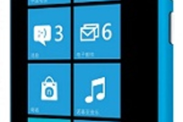ITunes - Apple (FI) K nnyk n ja tabletin k ytt vinkit - Elisa ja Saunalahti Valokuvaus, digikuvaus, digikamera, digitaalikamera