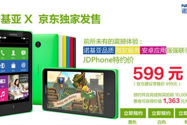 Nokia paisutteli X:n suosiota – ennakkotilaajat osallistuivat arvontaan