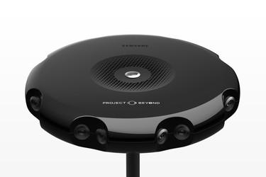 Samsungilta tulossa yllätysjulkistus: VR-videokamera