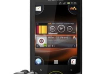 Sony Ericssonilta uusi Live with Walkman -musiikkipuhelin
