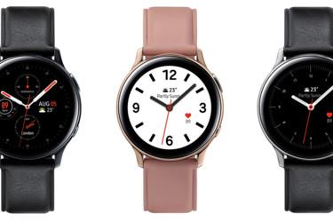 Samsung paljasti 4G-tuelliset Galaxy Watch Active2 -älykellot