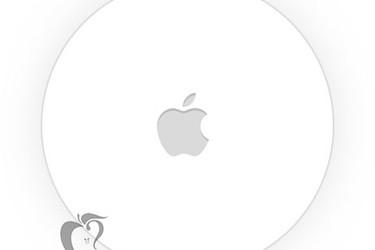 Apple aikoo julkaista pienen pyöreän laitteen, joka estää sinua kadottamasta tavaroita