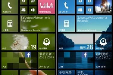 Kaksi Windows Phone 8.1 -päivitystä tiedossa vielä tänä vuonna?