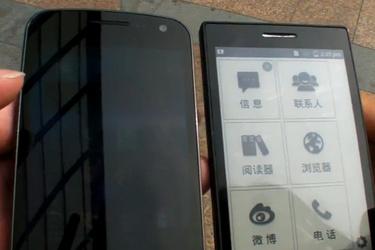 Kiinalainen Android-puhelin E-Ink-näytöllä lupaa viikon akkukeston