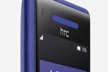 HTC lupaa isompiruutuisia Windows-puhelimia: 8X ja 8S vasta ensimmäistä aaltoa