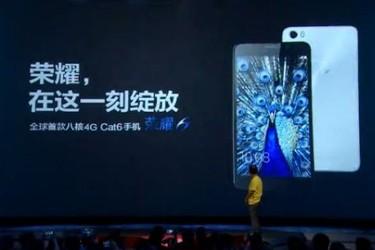 Kiinalaisjätiltä huippunopea haastaja Galaxy S5:lle: Huawei Honor 6