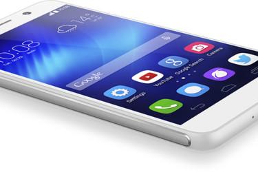 Huawei järjestää pressitilaisuuden, tulossa supertehokas Honor 6