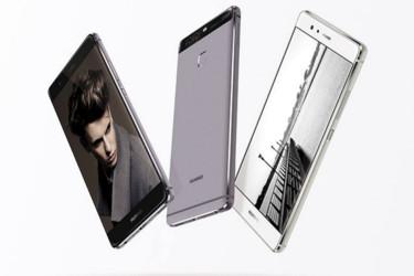 Huawei esitteli kaksoiskameralla varustetut P9- ja P9 Plus -puhelimet