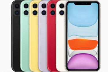 Kannattaako päivittää: Vertailussa iPhone 11 ja iPhone XR