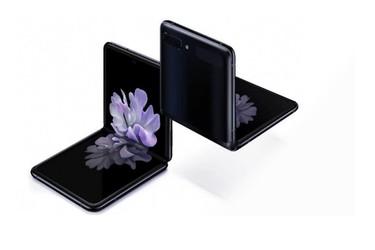 Samsung Galaxy Z Flip julkaistaan pian - tämä kaikki tulevasta taittuvanäyttöisestä puhelimesta tiedetään