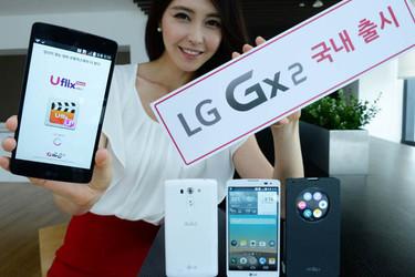 LG:ltä lisää supersuuria puhelimia