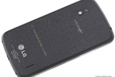 Nexus 4:n ennakkotilaussivu on auennut