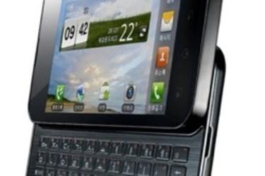 LG:ltä QWERTY-älypuhelin Optimus Q2