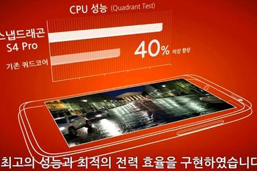 LG kiusoittelee videolla tulevaa neliydinluuria