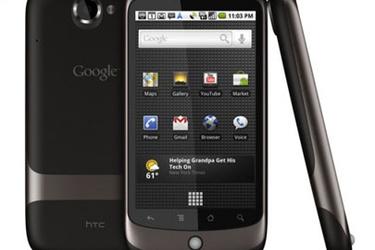 Google: Nexus Onen Gingerbread-päivitys tulossa lähiviikkoina