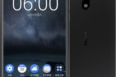 Nokia 6 sai Android-päivityksen jopa ennen Googlen laitteita