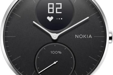 Nokia julkaisi Steel HR -älykellon