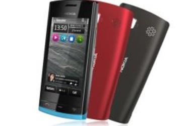 Suosittu Nokia 500 sai Belle-päivityksen