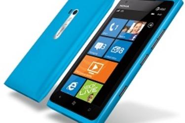 Yhteenveto huhuista: mitä Nokia julkaisee ensi viikolla?
