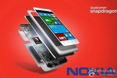 Nokia Lumia 825 tuo mukanaan neliydinsuorittimen ja yli 5 näytön?