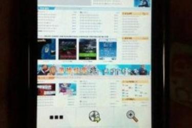 Kuvia Nokian kosketusnäyttöisen selaimesta