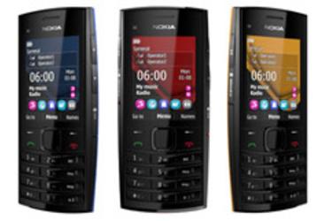 Nokia julkisti Dual SIM -musiikkipuhelimen