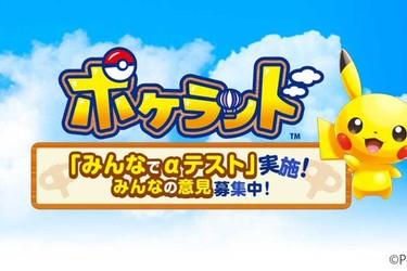 Taas uusi Pokemon-peli tulossa Androidille ja iOS:lle