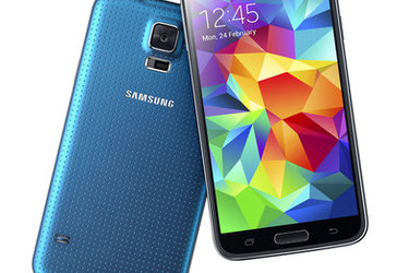 Samsung Galaxy S5 Prime vuosi tuontidokumentissa