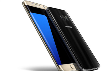 Samsung laajenee uuden sukupolven tekstiviesteihin