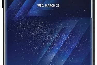 Veteraanivuotaja paljasti Galaxy S8 -tietonsa