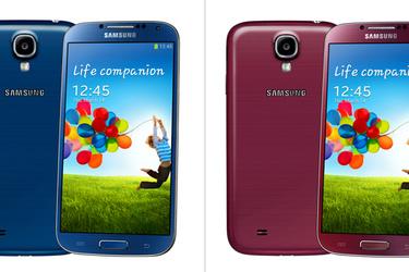 Galaxy S4 Activen pressikuvat vuotivat