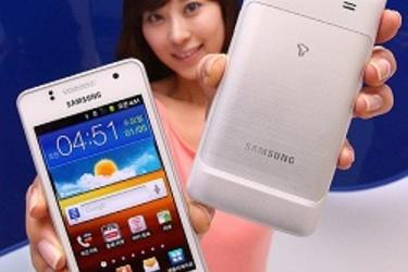 Samsung esitteli jälleen uuden Galaxy-puhelimen