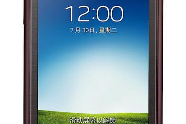 Samsungilta näppäimistöllä ja kahdella kosketusnäytöllä varustettu puhelin