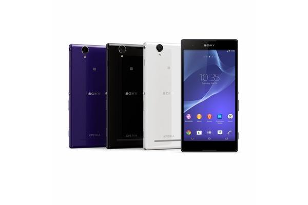 Sonyltä tulossa uusi Xperia T2 Ultra -puhletti sekä Xperia E1 -älypuhelin