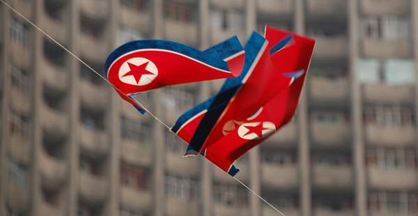 U.S. to blame North Korea for Sony Pictures hack